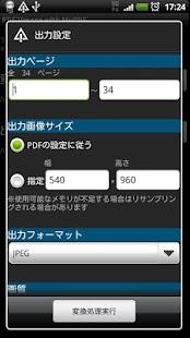 PDF to Image - screenshot thumbnail