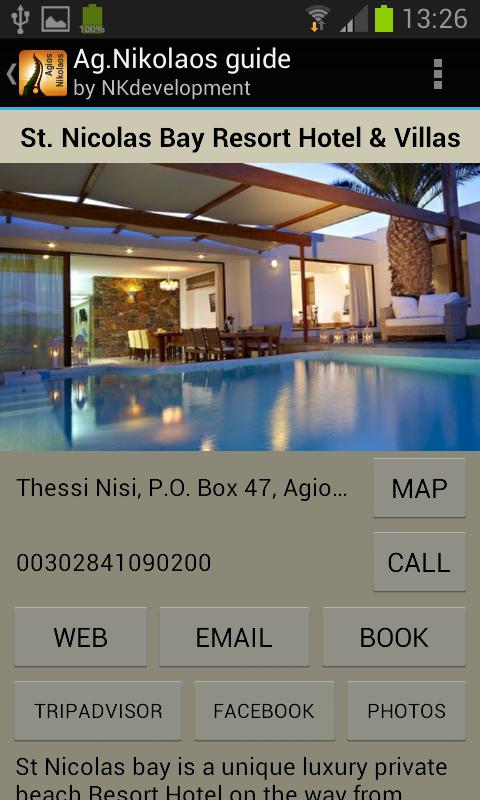 Agios Nikolaos guide - στιγμιότυπο οθόνης
