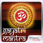Gayatri Mantras Audio