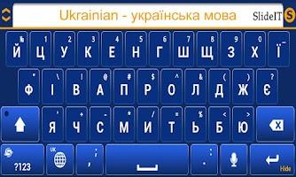 Screenshot of SlideIT Ukrainian Pack