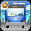고속버스(무료예매)