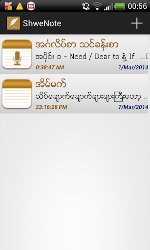 Shwe Note