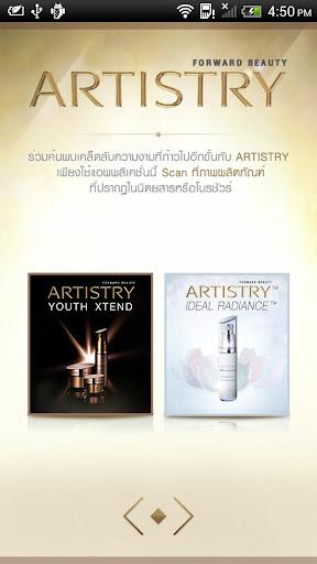 Artistry Thai AR