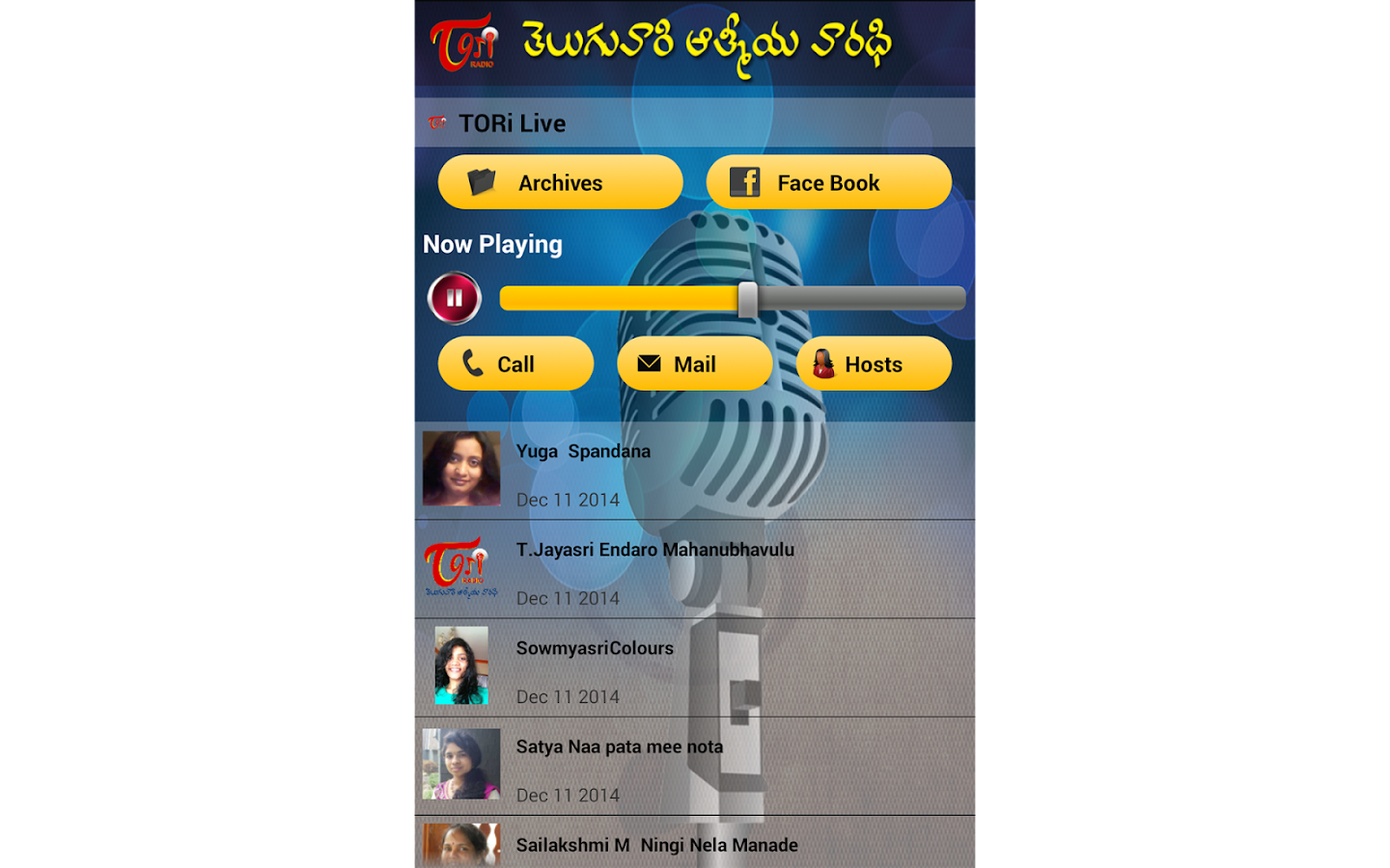 TORi - TeluguOne Radio - screenshot