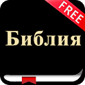Russian Bible (Библия) Synodal