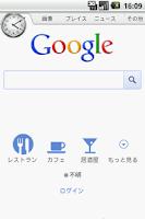 Screenshot of ActiveClock