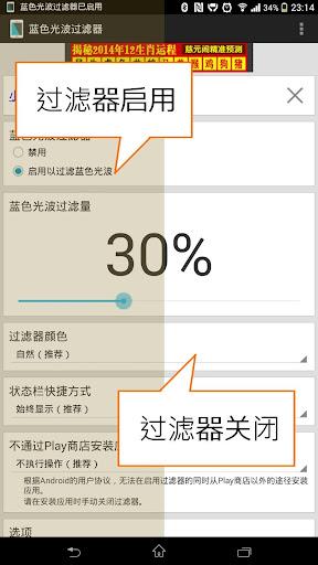 【電腦Android模擬器】 桌機用BlueStacks安裝教學,下載LINE貼圖、玩 ...