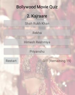 Bollywood movies quiz trivia screenshot