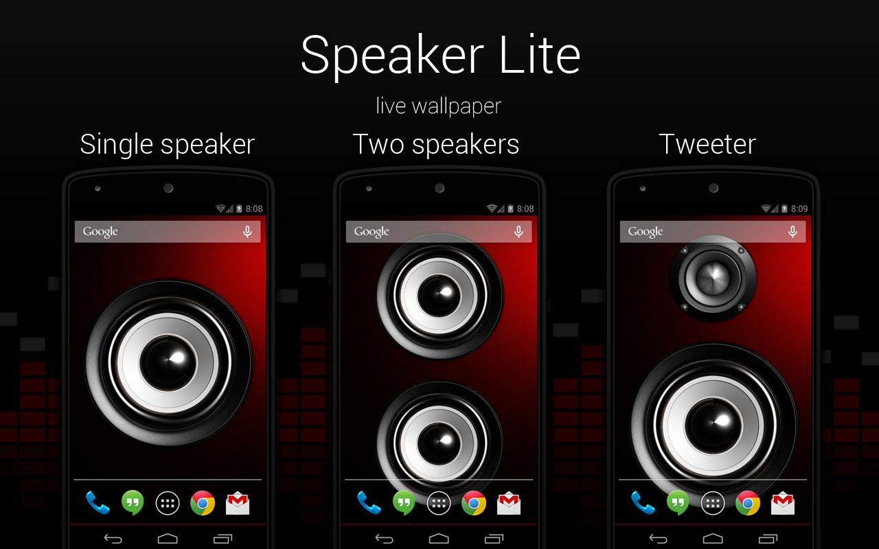 Speaker LITE- screenshot