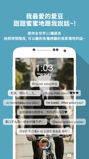 Mydol APK 2.6.6 - Free Entertainment App for Android ...