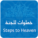 Steps to Heaven icon