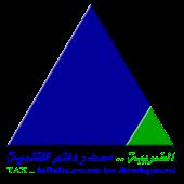 الضريبة في الكويت