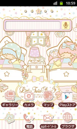 無料个人化Appのキキ&ララきせかえホーム(TS33)|記事Game