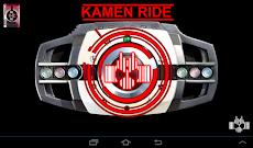 KR Decade Henshin Beltのおすすめ画像3