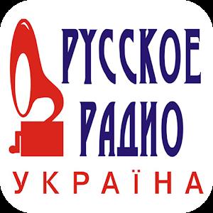 скачать радио русское радио украина