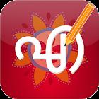 Malayalam Pride Editor icon