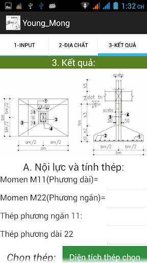 玩免費工具APP|下載Young Mong app不用錢|硬是要APP