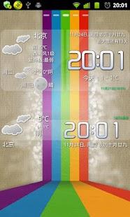 免費下載天氣APP|墨迹天气插件皮肤MySun app開箱文|APP開箱王