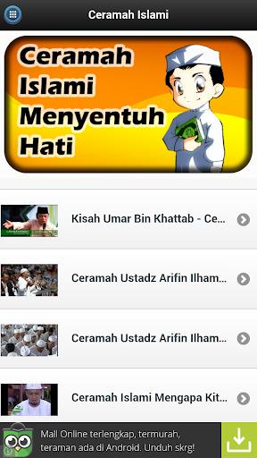 1000 Ceramah Agama Islam