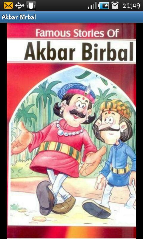 Akbar Birbal Stories- screenshot