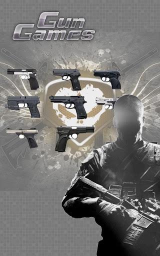神奇的槍遊戲