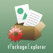 tPackageExplorer