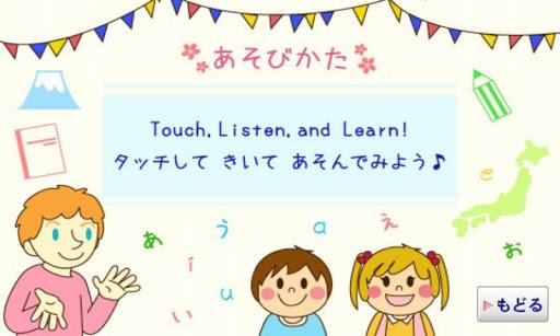 【免費教育App】Nihongo Study-APP點子