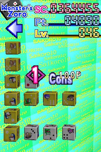 3Dさいころパズルゲーム MonstersZoro