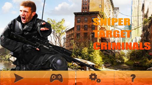 狙擊目標罪犯