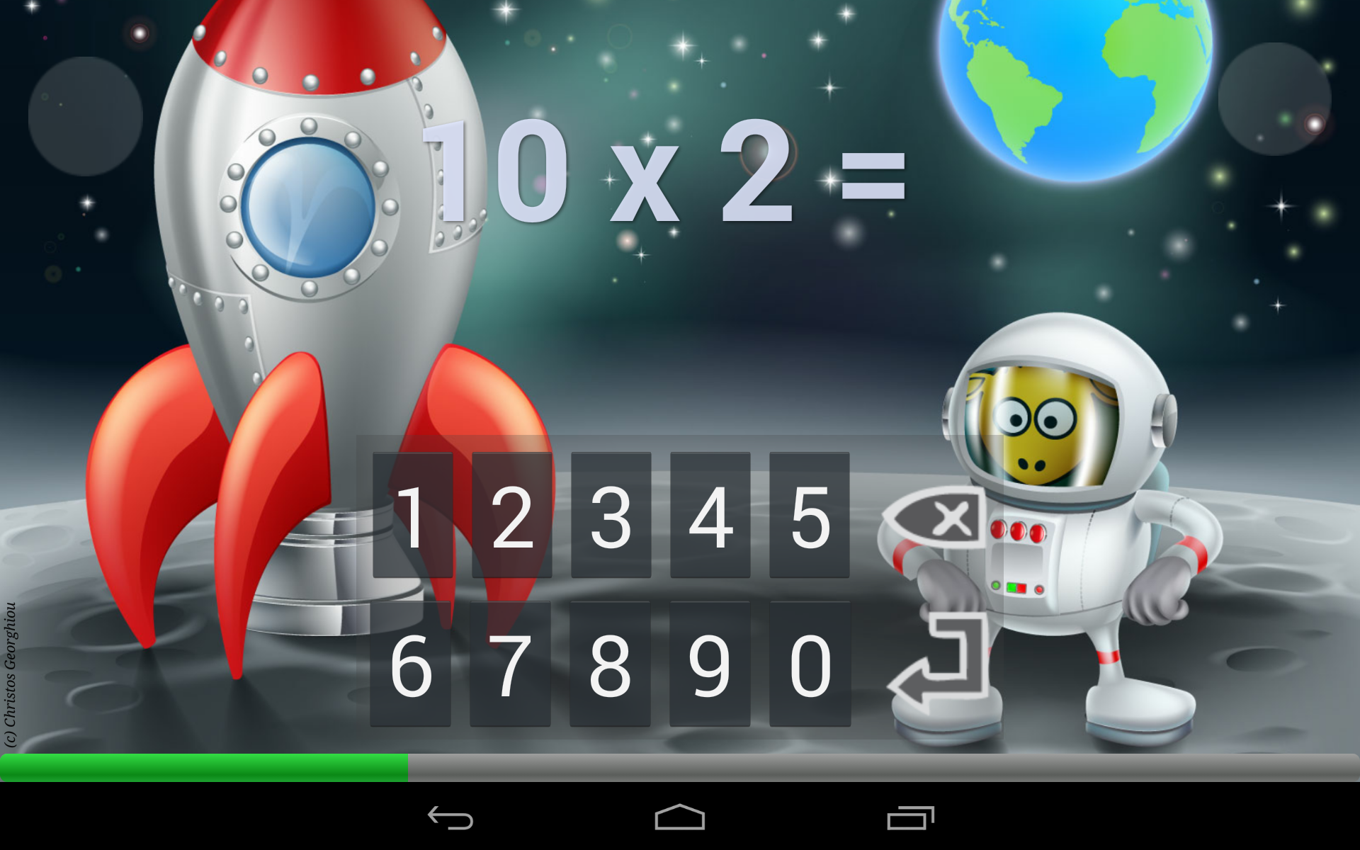 Times Tables Game (free) screenshot #21