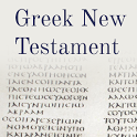 Bible: Greek NT *3.0!* icon