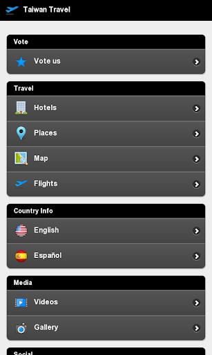 トリバゴ(trivago)ホテル検索アプリ 無料のトリバゴアプリで日本や世界 ...