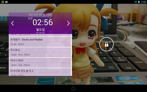無料生活AppのAnimeDB - 애니메이션 DB, 애니편성표|記事Game