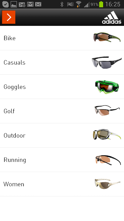 adidas eyewear app - screenshot