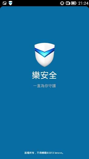 iPhone 軟體- ⊙_⊙ iphone 新手必裝的246 個實用app...(將這246 個玩 ...