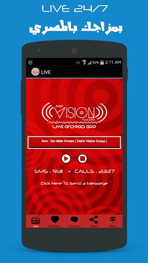 Radio Vision Egypt