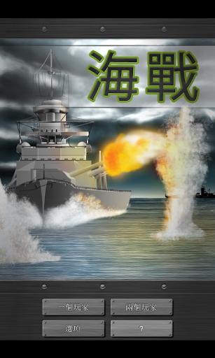 智遊在線遊戲平台-華人網頁遊戲第一平台-終生尊享,特權福利