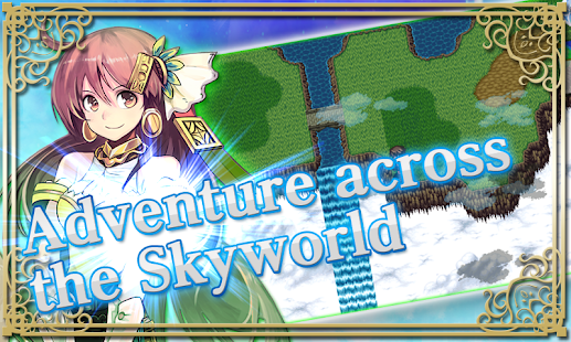 RPG Shelterra the Skyworld- screenshot thumbnail