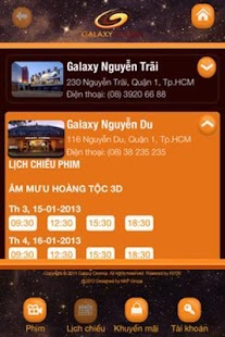 GalaxyCinema - screenshot thumbnail