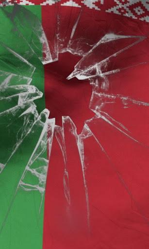 Belarus flag Free lwp