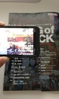 Screenshot of スマ動