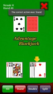 Advantage Blackjack - screenshot thumbnail