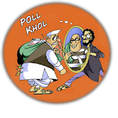 Poll Khol - Election Special