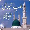 Tib-e-Nabvi in Urdu icon