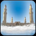 Quba Mosque Live Wallpaper icon