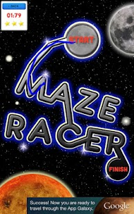 Maze Racer- screenshot thumbnail