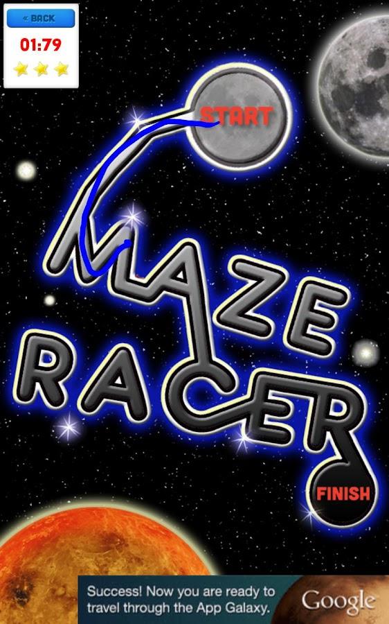 Maze Racer - screenshot