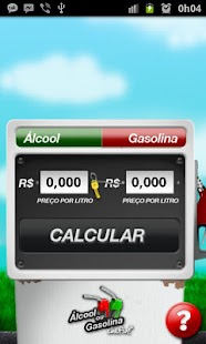 Alcool ou Gasolina, Chefia? - screenshot thumbnail