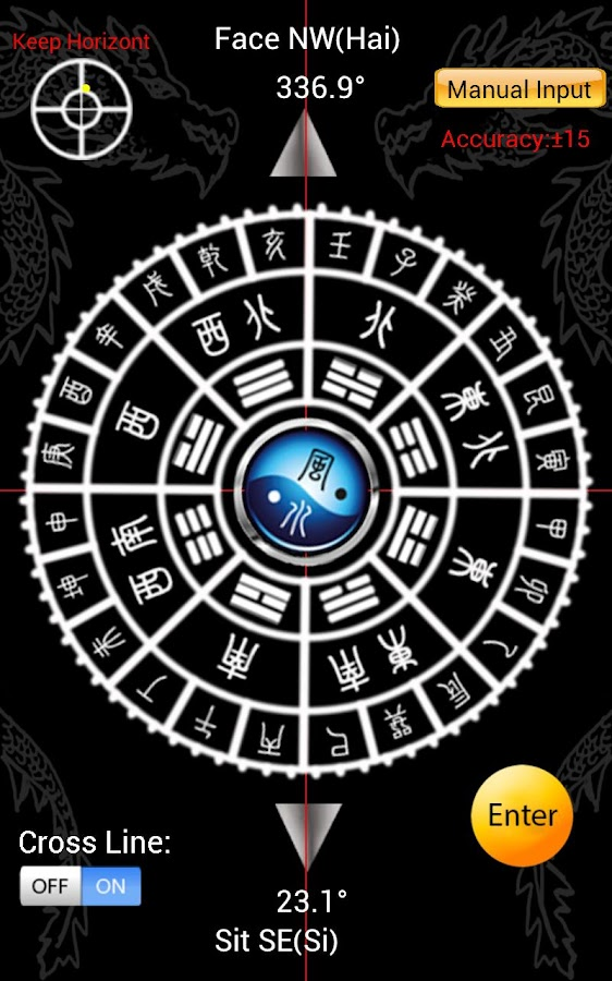 Feng Shui Compass (Pro) - screenshot