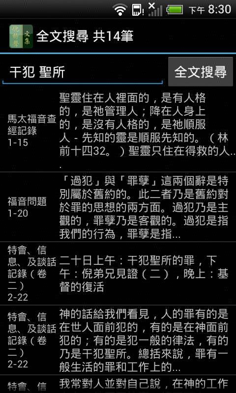 e-Nee DRM- screenshot